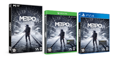 Metro-Exodus-PC-Activation-Serial