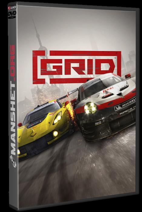 GRID-2019-Serial-Key-Generator